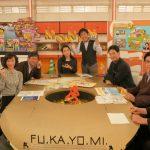 NHK深読み「拡大するビットコイン」